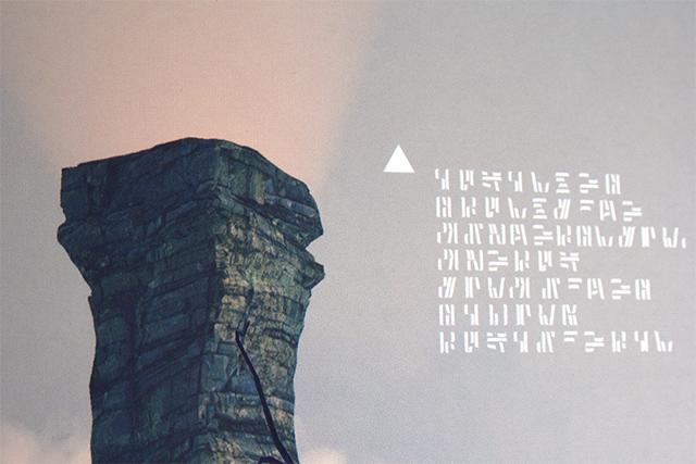 anunnaki_font_07